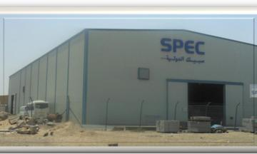 Project Spec International